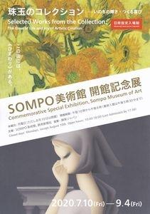 Sompo001